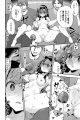 【クール受け】無表情な女の子が責められてイキまくり精神崩壊するエロ漫画wwwwwwww