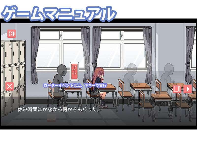 だらしないクラスメートとまいにちHライフ【作者:ティッシュはこ】【8】