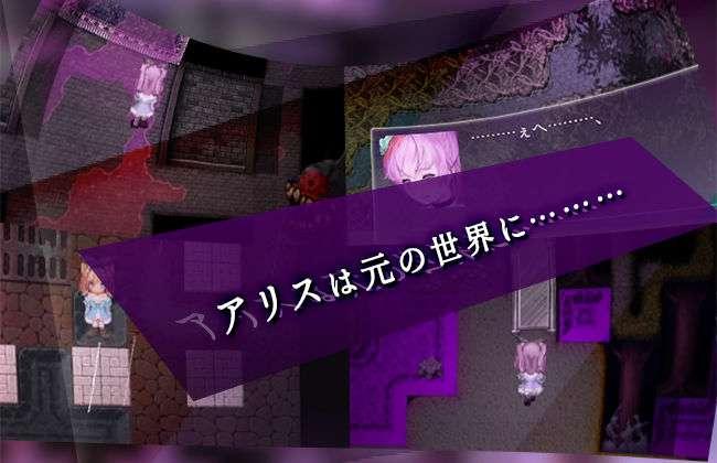 アリスと不思議な少女たち【作者:Nyc's Land】【7】