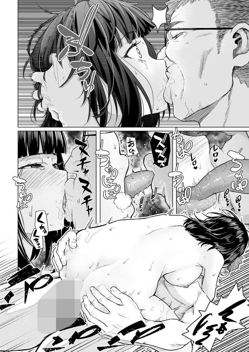 憧れの姉ちゃんは風俗堕ちして親父に抱かれる 【作者:丁髷帝国】【3】