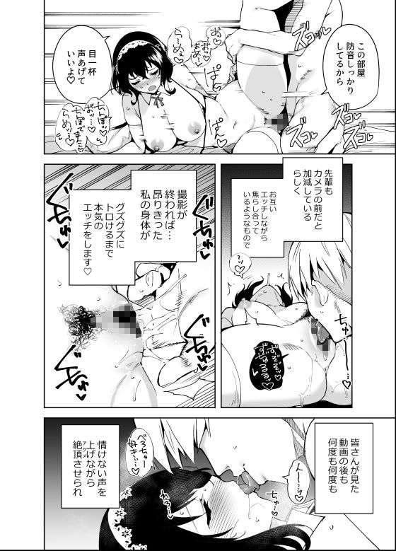秘公開プラン 【作者:Ink Complex】【4】