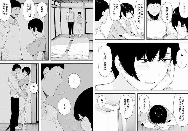 愛妻、同意の上、寝取られ 4 ~岩下家の母~ 【作者:NTロボ】【3】