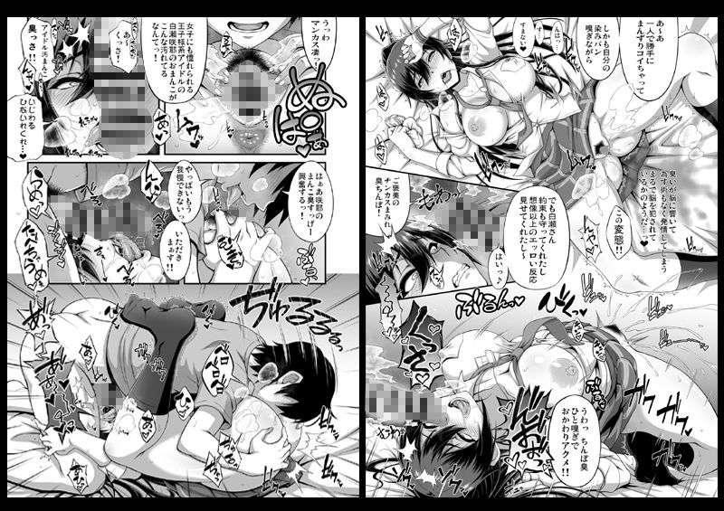 SSR4【作者:もつ料理】【2】