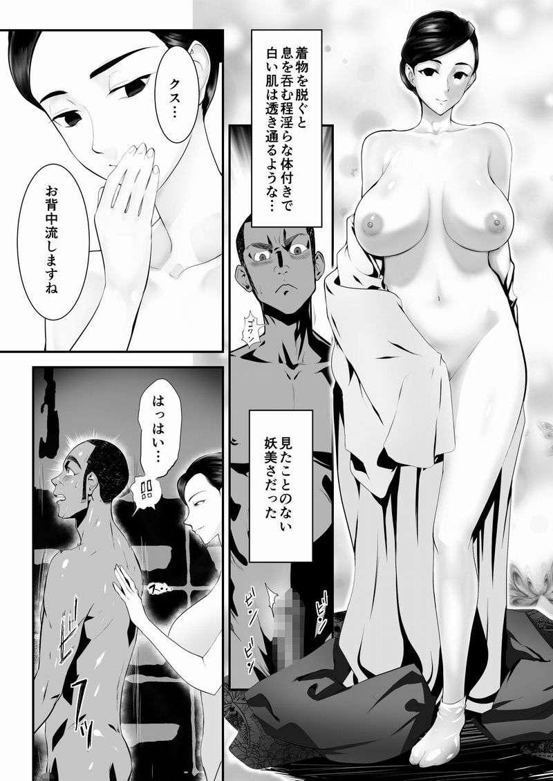 廃旅館でのエロ恐怖体験【作者:ピンク作品置き場】【4】