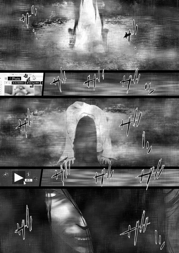 洒落にならないエロい話/真面目な童貞おじさんと呪いのビデオ【作者:ピンク作品置き場】【2】