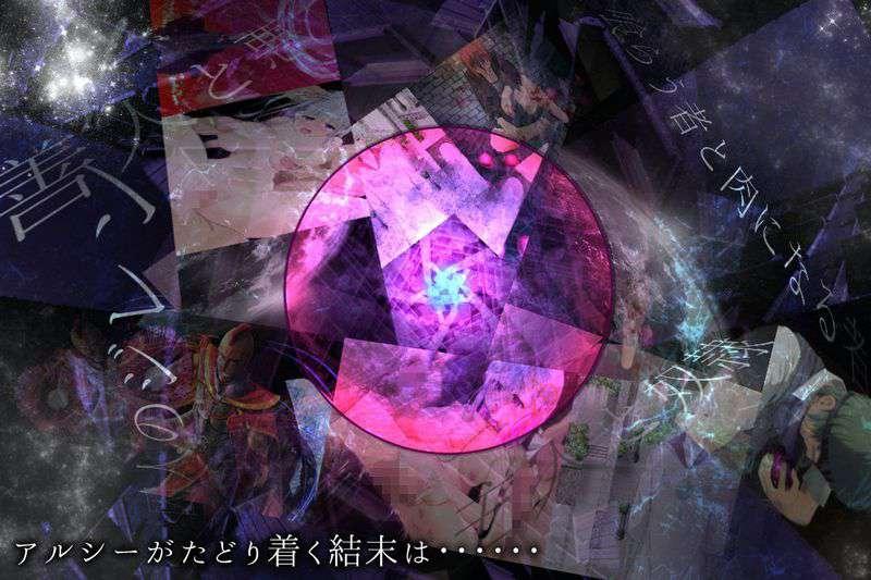Pray Game【作者:U-ROOM】【6】
