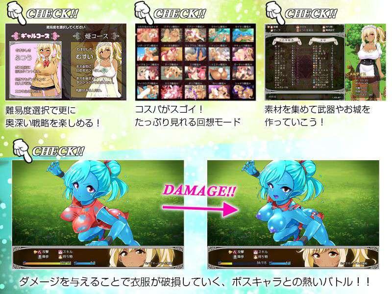 【ギャル姫RPG】 メルティス・クエスト Meltys Quest Ver 1.2q【作者:Happy Life】【4】