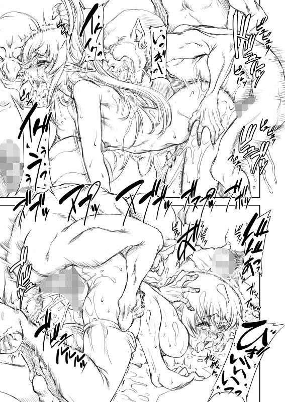 EE vol.1【作者:FAKESTAR】【3】