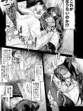 【顔面パンチ】女の子がブン殴られるリョナ系エロ漫画【腹パンチ】