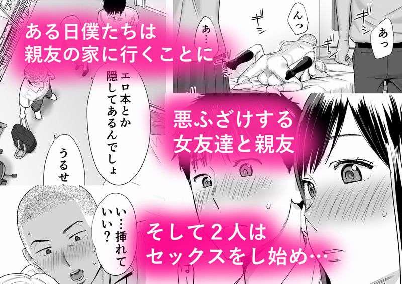 カラミざかり【作者:桂あいり】【3】