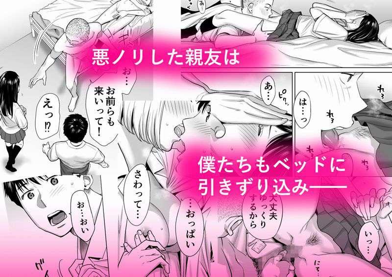 カラミざかり【作者:桂あいり】【4】