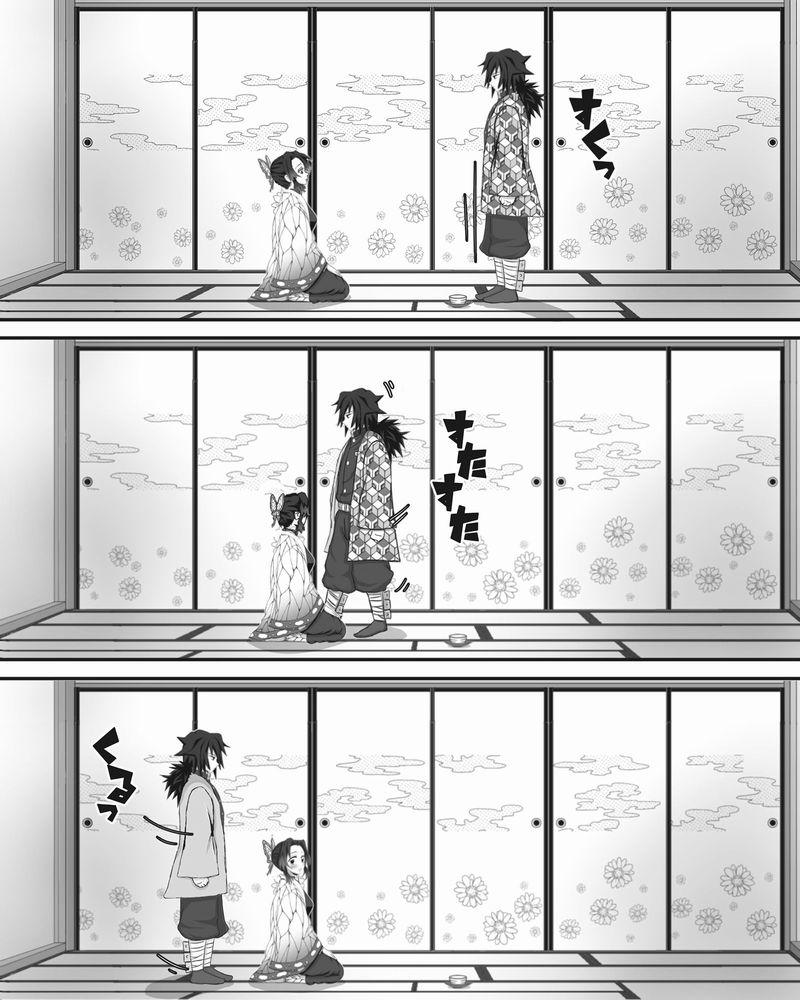 水と蝶【作者:ピノチカ】【5】