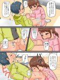 【JS】子供同士でセックスしてる「ロリ×ショタ」系エロ漫画【つるぺた】