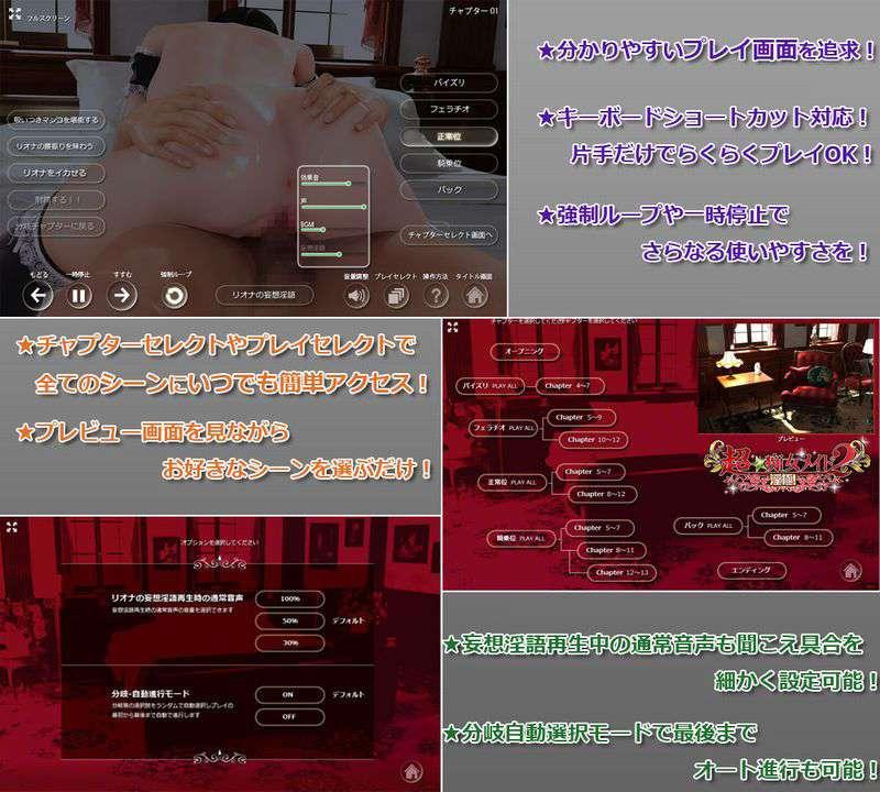 超★痴女メイド!2【作者:KENZsoft】【5】