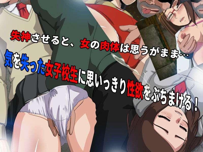 女子校生肝だめし5【作者:ティー・エンタ・ぴー】【3】