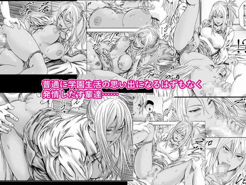 修学旅行と初恋とDQN【作者:フリーダムプロフェット】【2】