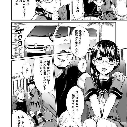 【性春の1ページ】修学旅行中にヤっちゃうJK達のエロ漫画
