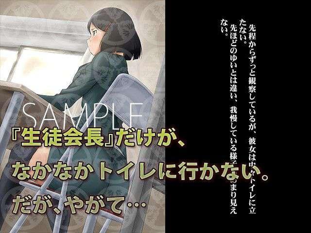 透明人間【作者:一門会】【3】