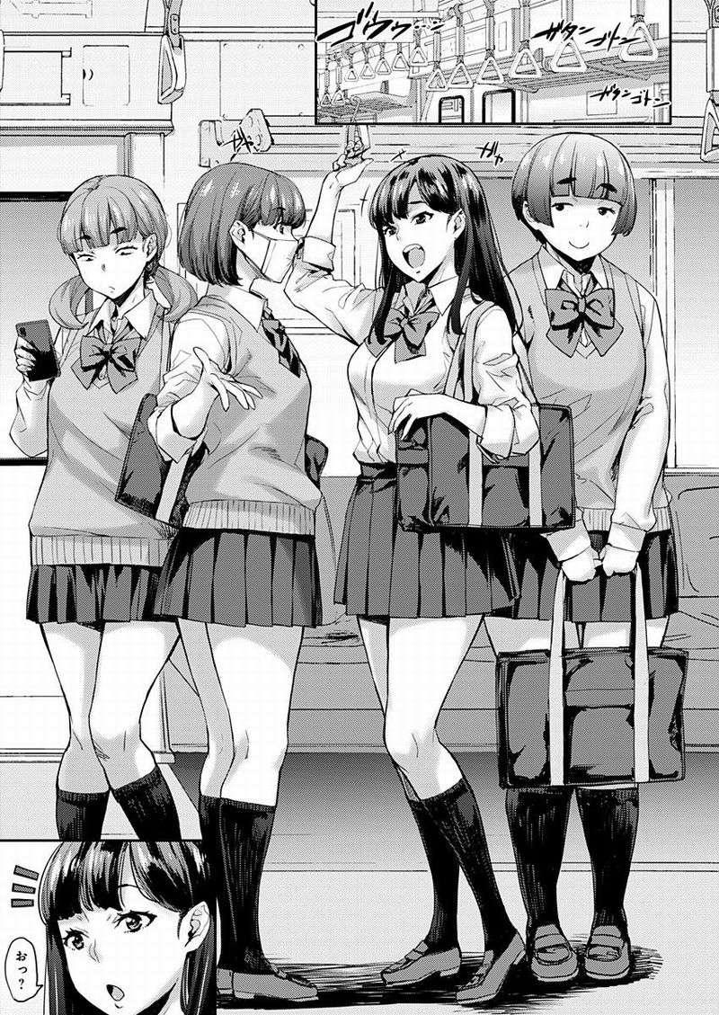 女子が群がるパワスポチ○ポ!!【作者:ネコチワワ。】【1】