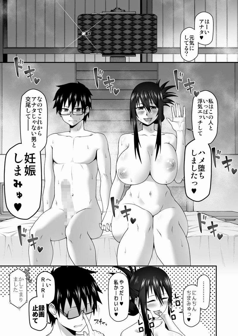 若妻と寝取られDVDを作ろう【作者:劇団★鬼山】【1】