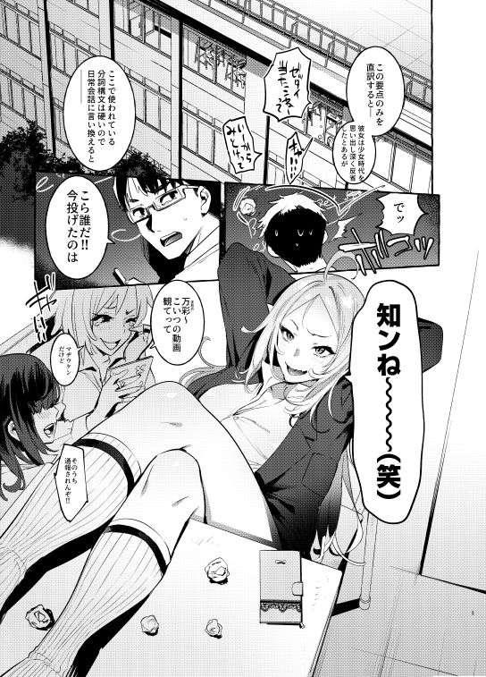 フタナリさんとノンケさん♀【作者:非凡】【1】