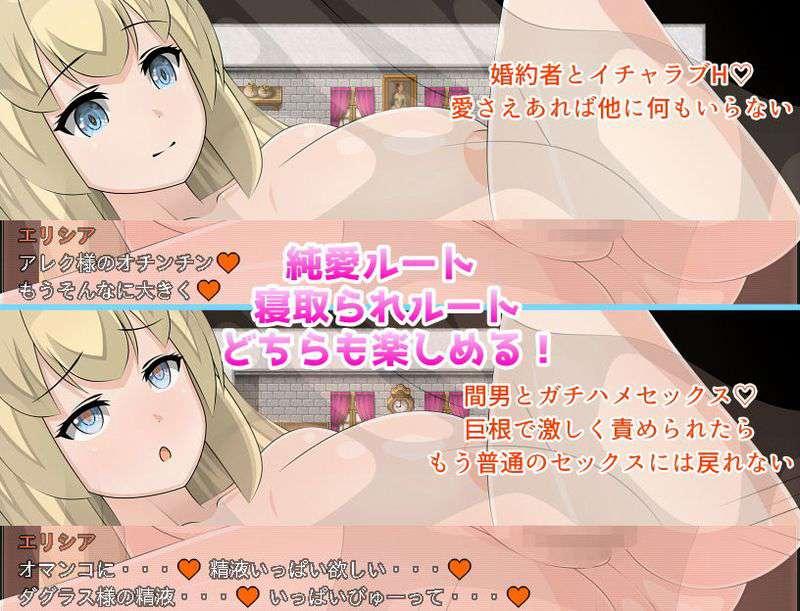 PrincessElicia【作者:Orange Piece】【5】