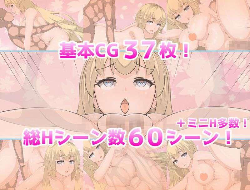 PrincessElicia【作者:Orange Piece】【6】