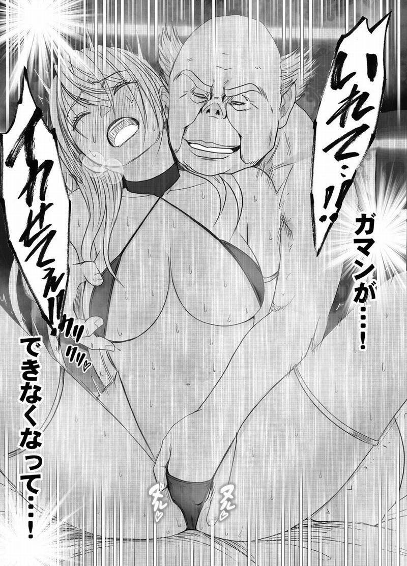 真退魔士カグヤ8【作者:クリムゾン】【2】