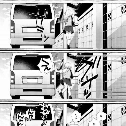 【事案】拉致監禁されてる悲惨な美少女達のエロ漫画