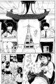 【催眠・洗脳】自意識を失った状態で好き放題犯される少女達のエロ漫画